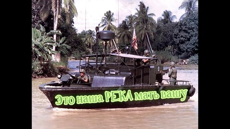 ARMA 3 очередной шедевр от отряда RD-PMC   ролик от AbakaN