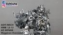 奧意 LS12 AOYI MECH – HMB – LS-12 LS12- KO MPM08 – Megatron Oversized 胡服騎射的非常規變形金剛分享