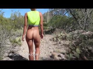 nude ass walking without panties sexy ass naked без трусиков прогуливается обнаженная голышом публично нагишом засвет