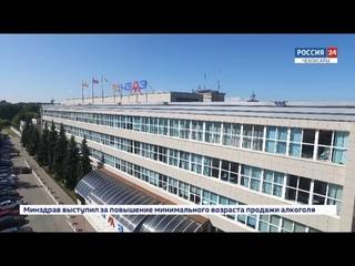Телеканал Россия 24 покажет цикл спецрепортажей про Чебоксарский электроаппаратный завод