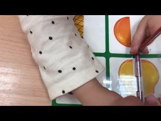 Наглядная и познавательная игра Отражение- половинки и целое, как настоящее открытие для ребёнка!