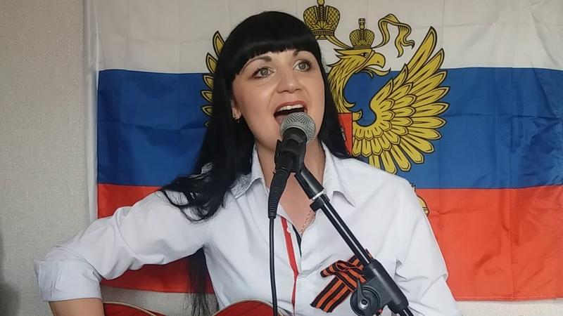 Эрика Ферфис- Журавли. С ДНЁМ ПОБЕДЫ!