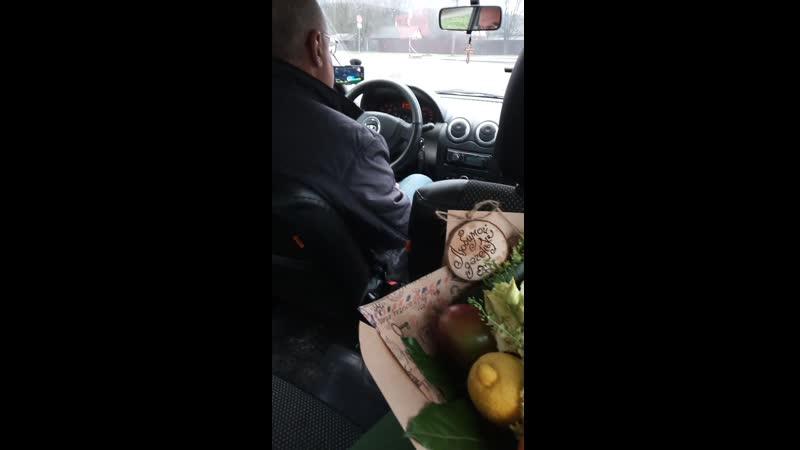 Доставка фруктового букета
