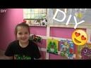 DIY Moodboard новая поделка Видео для детей