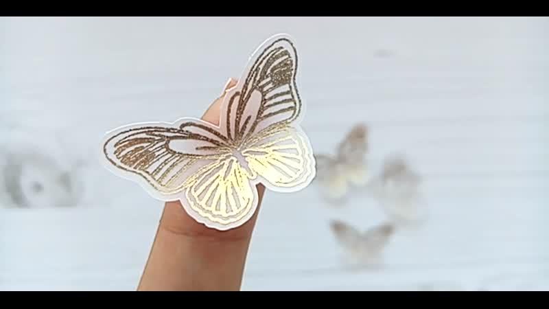Бабочка на кальке