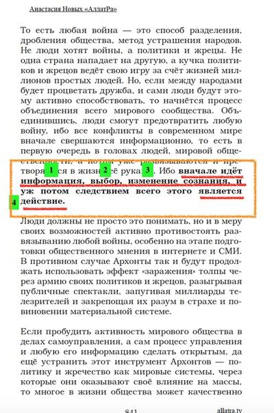 """Алёна Намлиева - Подробный разбор """"АллатРа"""" Опасности этого учения BirY0IQzVnw"""