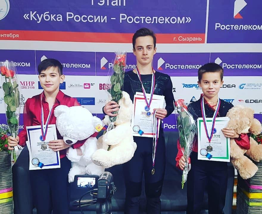 Кубок России (все этапы и финал) 2019-2020 - Страница 2 FqdD9xHbM3o
