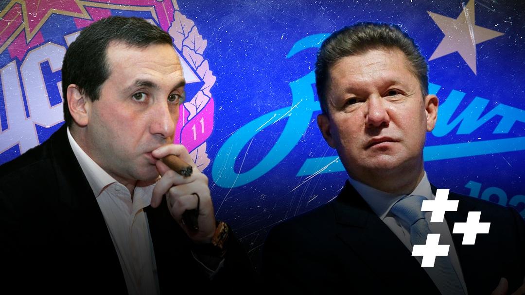 """""""Зениту"""" и ЦСКА позволено больше, чем остальным. Дикий фарс"""