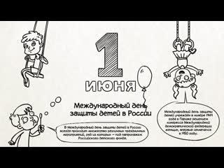 Вежливые русские  Как это было раньше (Серия 36)