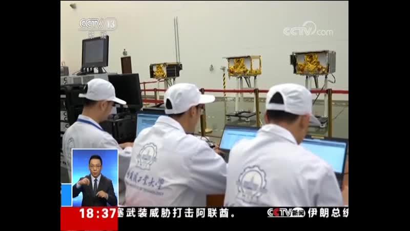"""[共同关注]酒泉卫星发射中心 我国成功发射 """"珠海一号""""03组卫星"""