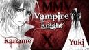 ♪ Cut ♪ MMV {Vampire Knight} Kaname X Yuki