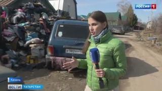 """Казанский """"Плюшкин"""" появился в Авиастроительном районе"""