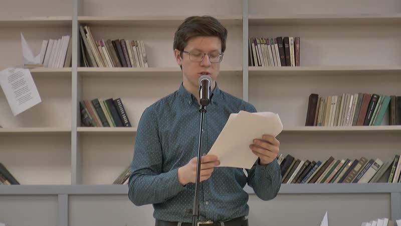 Выступление Алексея Ларина