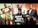 Grand Theft Auto V🚩 Прохождение 9 1440p 60fps
