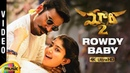 Rowdy Baby Full Video Song 4K | Maari 2 Telugu Movie Songs | Dhanush | Sai Pallavi | Yuvan Shankar