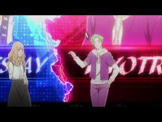 Carole & Tuesday / Кэрол и Тьюсдэй - 11 серия | Amikiri, Cleo-chan, Anzen & Gomer (MVO) [AniLibria.Tv]