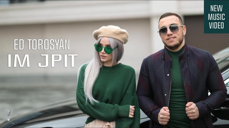 Hrach Torosyan IM JPIT OFFICIAL MUSIC VIDEO 2020 4K