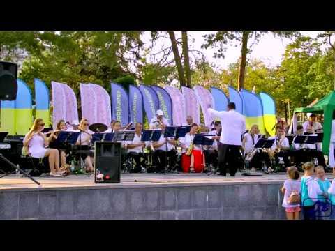 Мариупольский оркестр эстр. духовой музыки Празднования Дня Украинского флага 23 08 2019 UHD