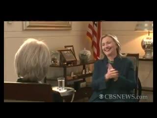Хиллари Клинтон об убийстве Каддафи