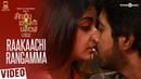 Sivappu Manjal Pachai Raakaachi Rangamma Video Kumar Kashmira Sasi Siddhu Kumar