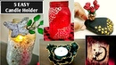 5 Easy Candle Holder DIY Diwali decoration ideas Tealight holder from waste materials Craft Ideas