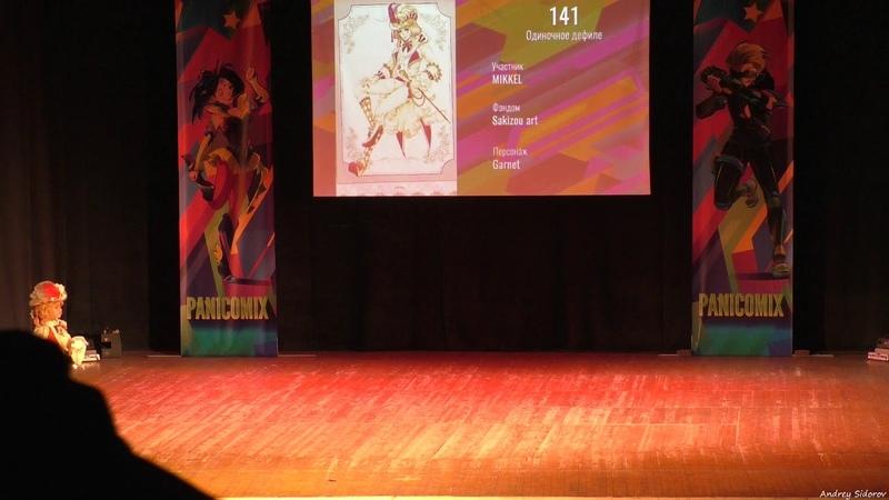 141. MIKKEL - Sakizou art - Garnet