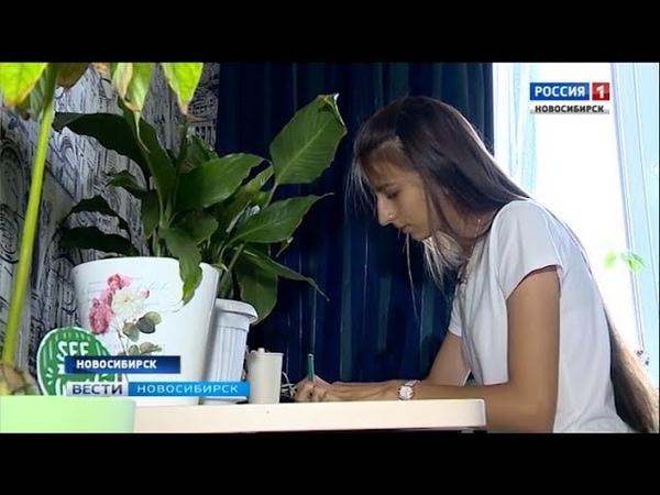 «Фикус в добрые руки»: в Новосибирске открылась гостиница для цветов