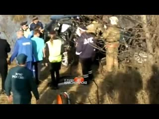 Мэр Абакана разбился в Красноярском крае
