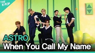 아스트로(ASTRO) - 내 이름을 부를 때(When You Call My Name)   KOREA-UAE K-POP FESTIVAL