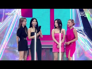 MAMAMOO The Vocal Artist MGMA