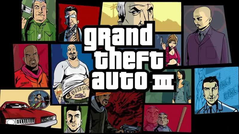 Grand Theft Auto 3 (fast travel to history)