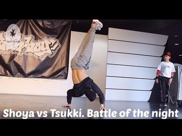 Bboy Tsukki vs Bboy Shoya (Mortal Combat). Battle of the night. Solos. Bebboy Under 18