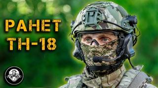 Ранет ТН-18 – тактические наушники из России. Новая радио гарнитура с активным шумоподавлением