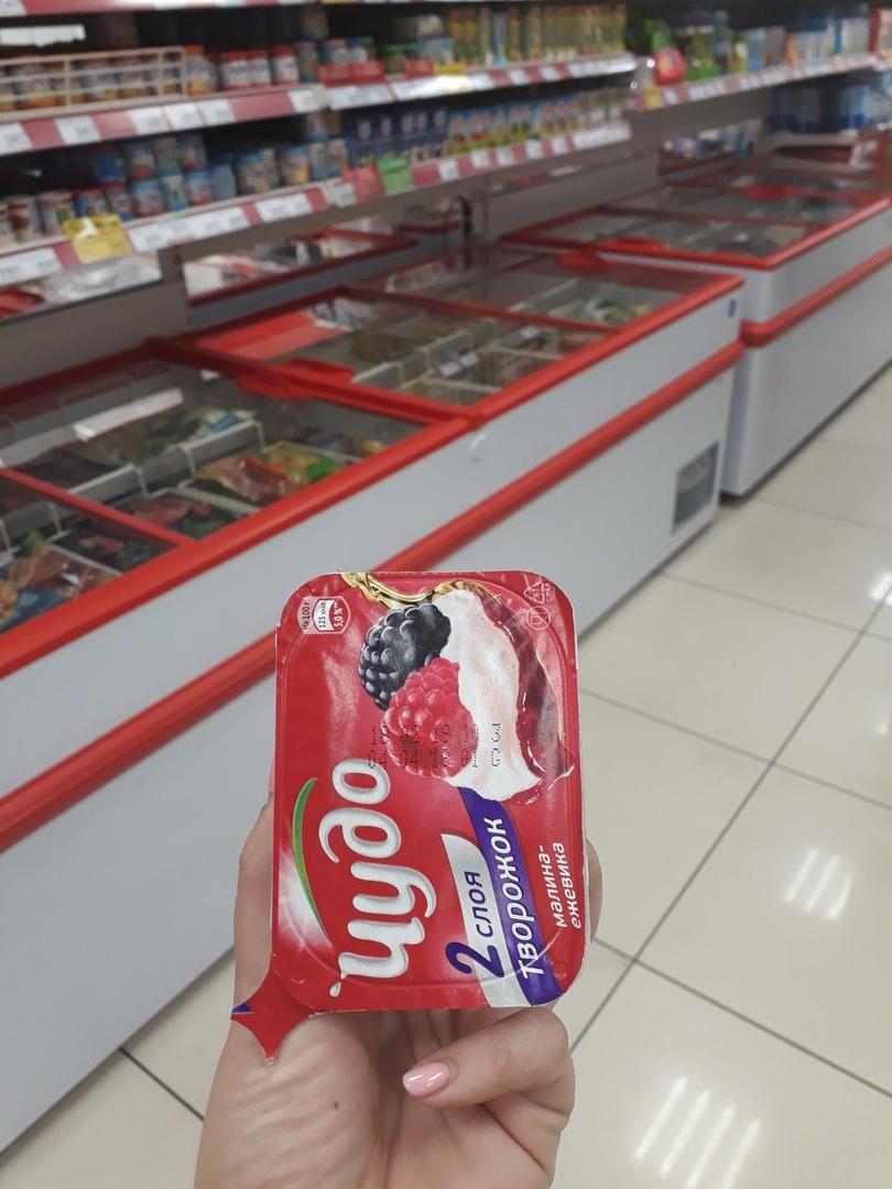 За продажу просроченного йогурта в Карачаевске наказали на 120 тыс. рублей
