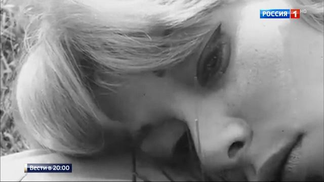 Вести в 2000 • Умерла бывшая любовь Алена Делона