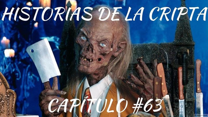 Historias de la Cripta | Capítulo 63 | «El crudo negocio»
