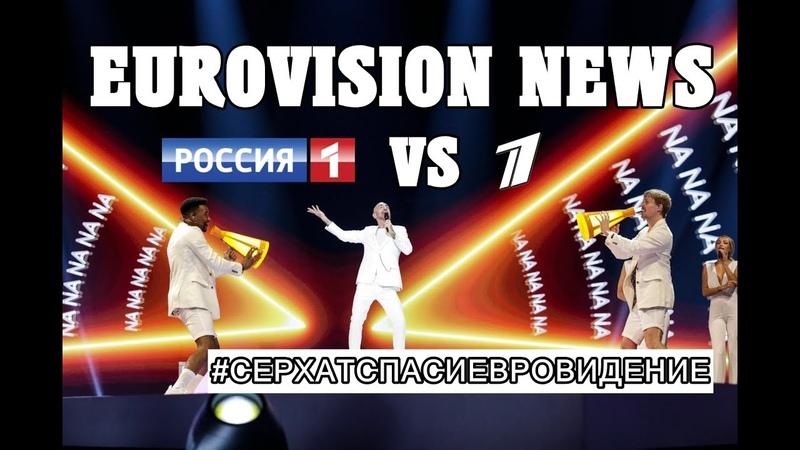 Сан Марино 🇸🇲 против отмены Евровидения Почему Россия тянет с подтверждением участия Little Big