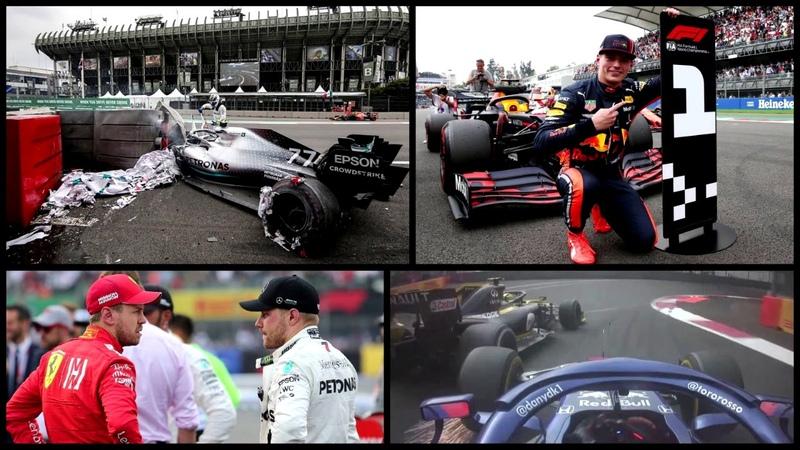 Квят снова нарушил Хэмильтон заслужил Оскар и лучшая гонка Кубицы Гран При Мексики 2019 Формула