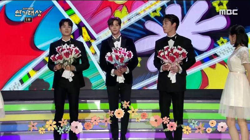 2019 MBC 연기대상 ★에이프릴과 어하루 A3의 특별무대♬★ Feeling '어쩌다 발견한 하루