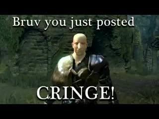 Cringe!