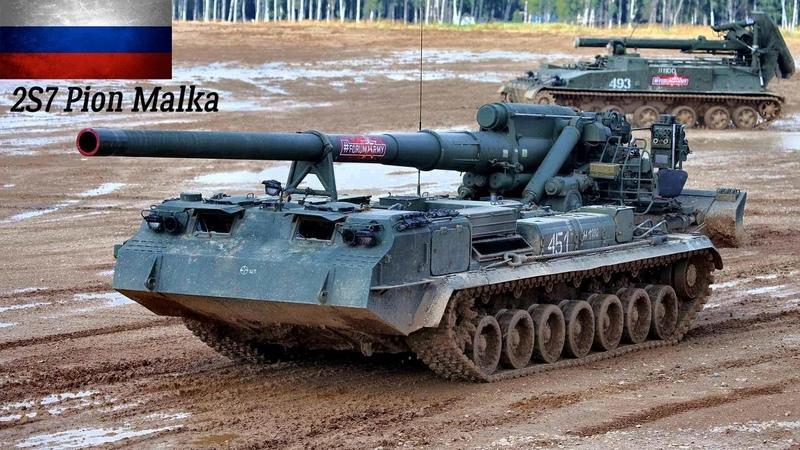 2S7 Pion Malka 203 mm Russian Self Propelled Artillery