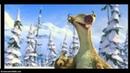 прикол из мульт фильма Ледниковый период
