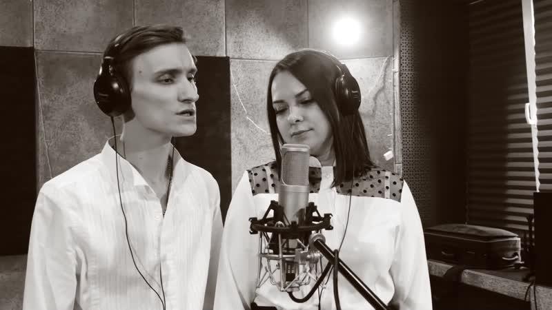 Александр Щипов и Юлия Новикова Темная ночь