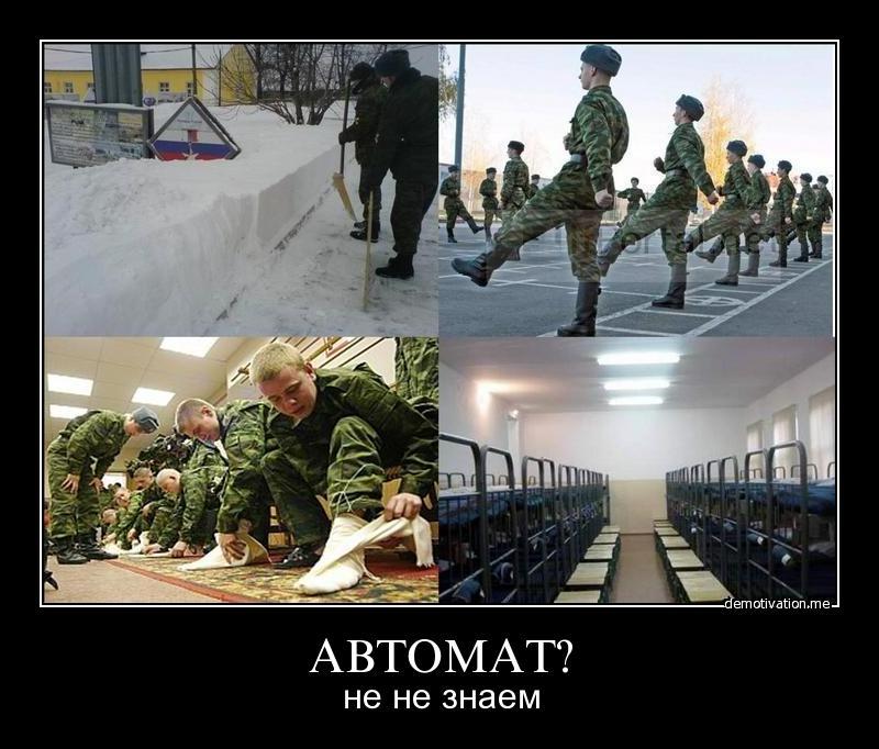 демотиватор нет я же русский солдат актрисы советского российского