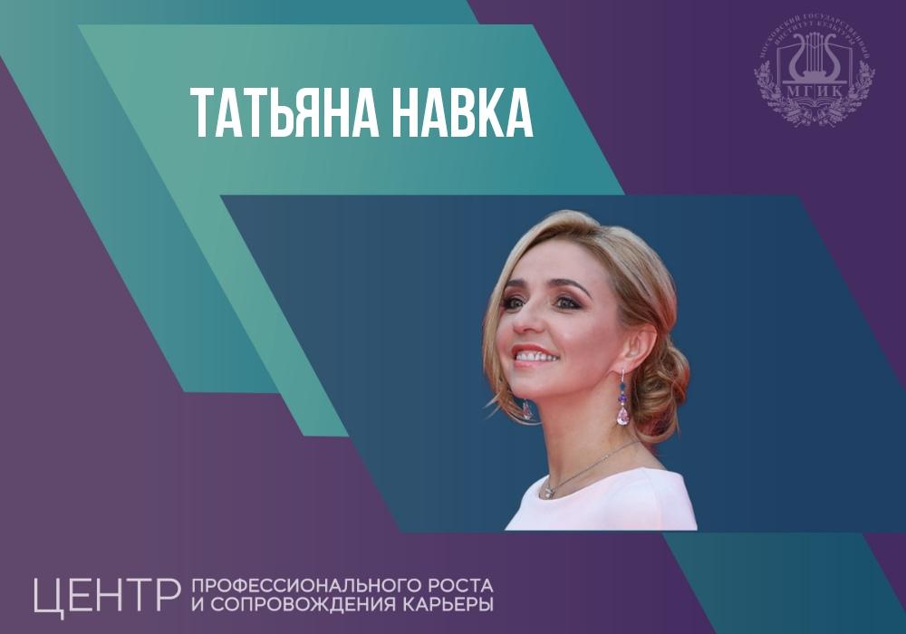 Татьяна Навка-новости, анонсы - Страница 46 SFZ5ClR940o