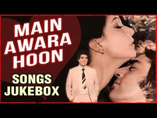 Main Awara Hoon Songs Jukebox | Sanju Special | Sanjay Dutt Songs | R. D. Burman | Rati | Jayapradha