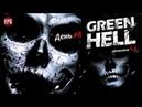 GREEN HELL v1.2 прохождение 7 ВЫЖИВАНИЕ В ЛЕСУ сложность ЗЕЛЕНЫЙ АД день 8й Стройка Советы по игре