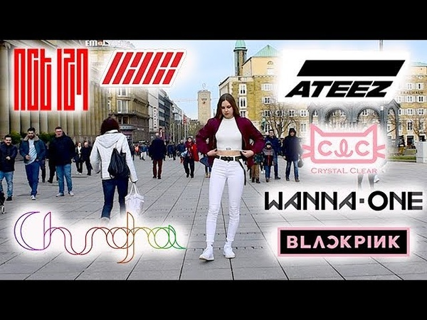 KPOP DANCE IN PUBLIC 12 ll United Lifestyle