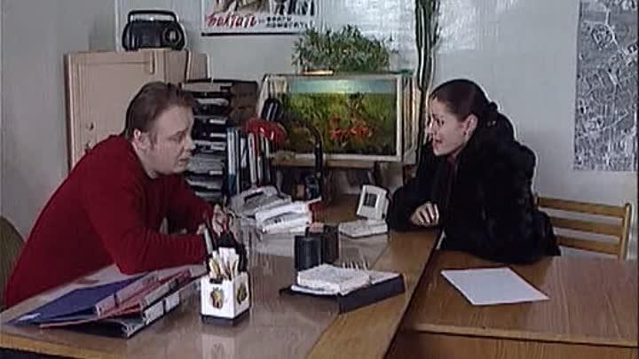 Тайны следствия (сериал) (2000) (s04e02)