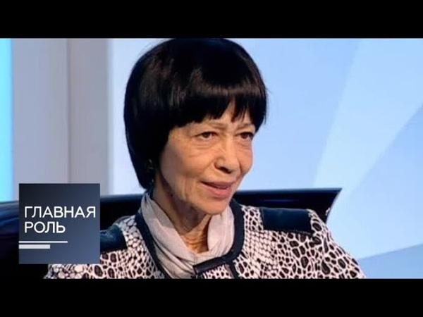 Главная роль. Надежда Павлова. Эфир от 16.05.2016